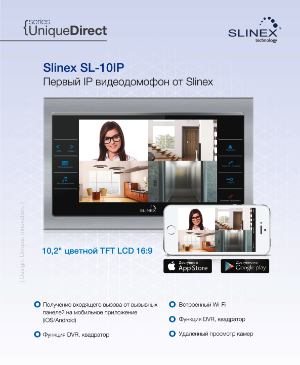 http://www.pribor-ohrana.ru/images/cms/data/news1/sl-10ip1.png